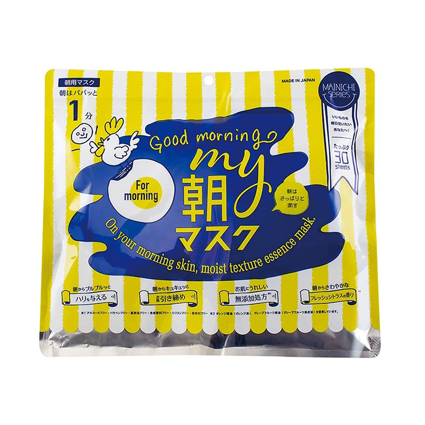 保育園常習的浸すMAINICHI(マイニチ) MY朝マスク (30枚入)