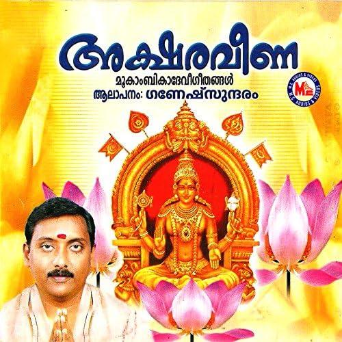 Ganesh Sundaram & P. Sreelatha