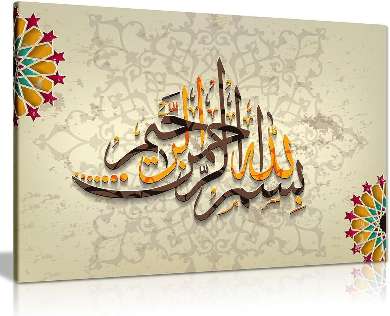 Wandkalligraphie mit Arabisch-islamischem Motiv (Bismillah), braun, Leinwand, Kunstdruck, braun, A0 91x61cm (36x24in) B07BH2S6R2