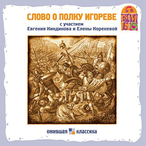 The Tale of Igor's Campaign: Slovo o polku Igoreve Titelbild