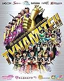 俺の藤井 2016 in さいたまスーパーアリーナ~Tynami...[Blu-ray/ブルーレイ]