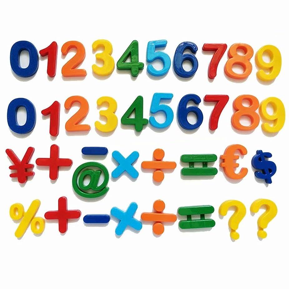 グラディスお風呂主NSNSWA マグネットアルファベット文字 数字と形 教育用冷蔵庫マグネット TG11