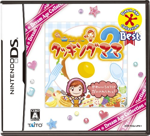 Cooking Mama 2 (Dream Age Collection Best) [Japan Import]
