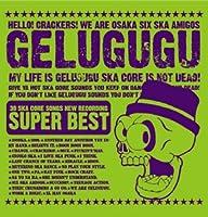 GELUGUGU SUPER BEST