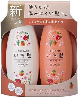 いち髪シャンプー&コンディショナーペアセット(濃密W保湿)
