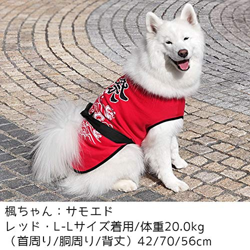 iDog中大型犬用お祭りタンクmoscapeアイドッグブルーLarge-XL