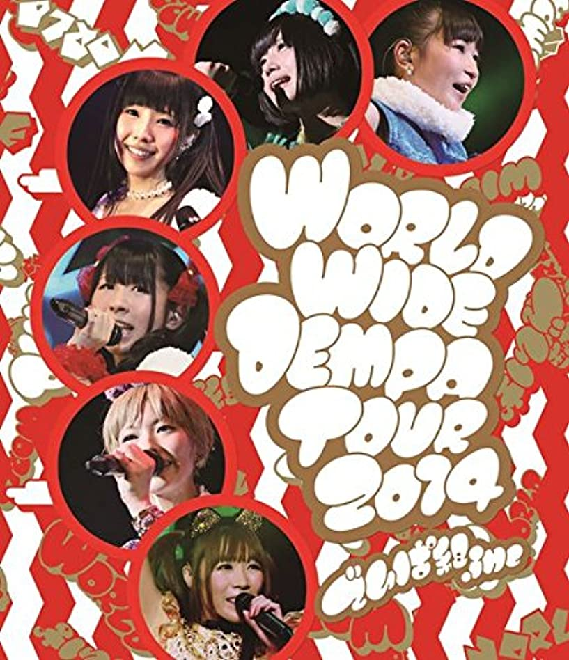 悪魔団結する日焼けWORLD WIDE DEMPA TOUR 2014 [Blu-ray]