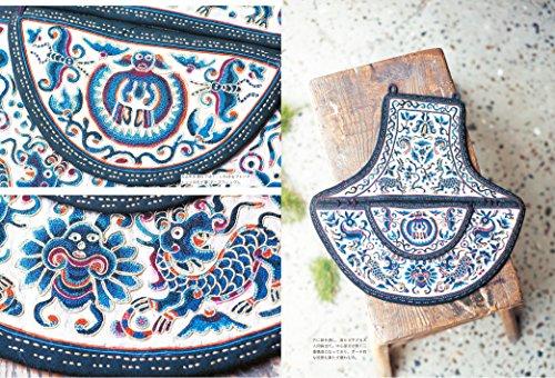 芸術作品とも言われる、精緻で美しいミャオ刺繍を紹介した1冊です。  中国の貴州省に多くが暮らしている少数民族のミャオ族は、長い歴史を持つ民族のひとつ。長い間、ミャオ族には統一された文字がなく、歌や口承によってさまざまな事柄を伝えてきたといわれています。デザイン性に富み、非常に細かく作られた刺繍は、母から娘へと技術が受け継がれてきたものなんです。