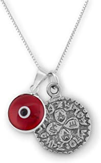 Silver Love Solomon Seal Coin Amulet and Evil Eye on Sterling Silver Necklace for Men and Women - 19.5 Inch Length