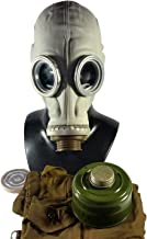 Rubber Mask for Respiratory Protection - LARGE