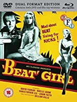 Beat Girl [Blu-ray]