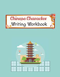 Chinese Character Writing Workbook: Tian Zi Ge Exercise Paper Practice Book / Calligraphy Paper Notebook Study for Mandari...