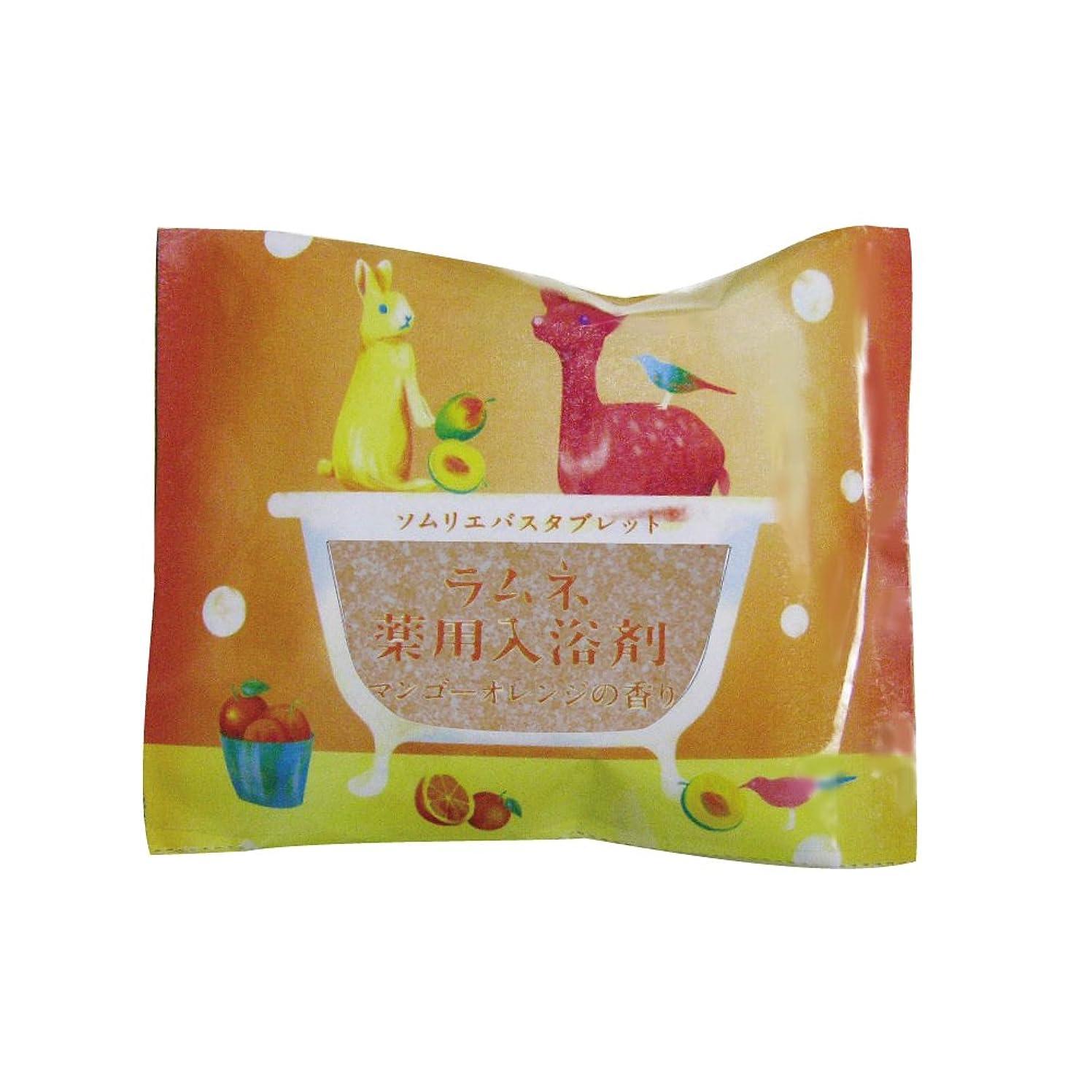 無心規模ボトルネックソムリエバスタブレット ラムネ薬用入浴剤 マンゴーオレンジの香り 12個セット