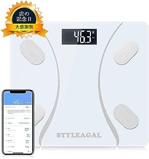 【2019年最新版】体重計 、STYLEAGAL 体脂肪・体組成計 Bluetooth対応 乗るだけで電源ON 体重/体脂肪率/体水分率/推定骨量/基礎代謝量/BMI/など簡単測定・同期 iOS/Androidアプリで 健康管理・肥満予防・体重管理 日本語取扱説明書付き(ホワイト)