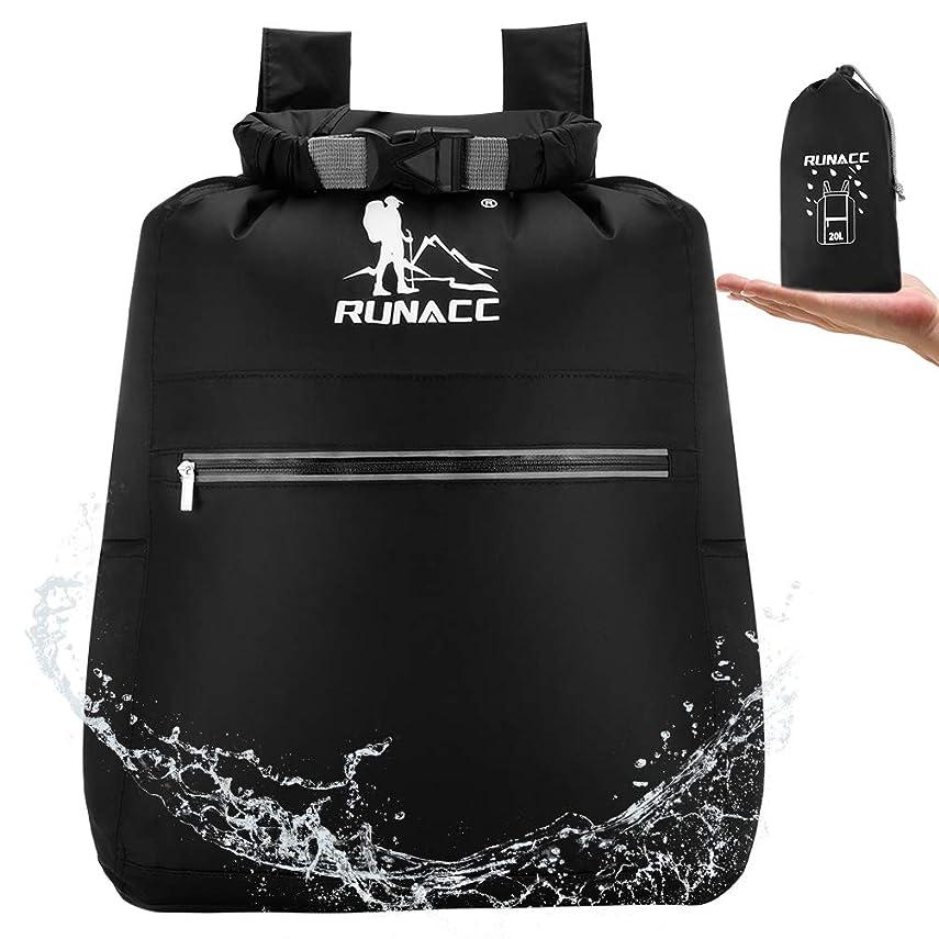 カテナ振るう泥棒RUNACC 防水バッグ リュック ドライバッグ 20L 防水ケース付き