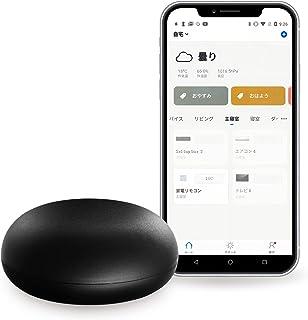 アイ・オー・データ スマートフォン対応 家電リモコン エアコン テレビ おうちスマート Amazon Alexa Google アシスタント 学習機能 赤外線 iOS/android対応 日本メーカー HS-IRR01