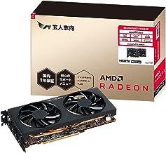 玄人志向 AMD Radeon RX6700XT 搭載 グラフィックボード GDDR6 12GB 搭載モデル 【国内正規代理店品】 RD-RX6700XT-E12GB/DF