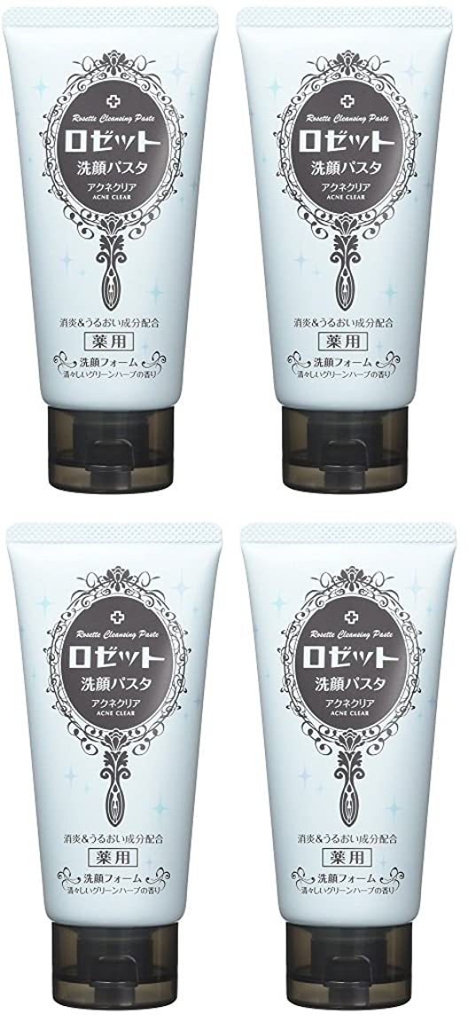 しばしばけん引潮【まとめ買い】ロゼット 洗顔パスタ アクネクリア 120g (医薬部外品)×4個