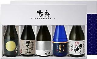 日本酒 純米大吟醸 辛口 飲み比べセット 300ml×5本 極み 上善如水 金賞受賞蔵のみ