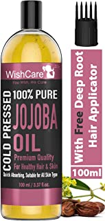WishCare® Pure Cold Pressed Natural Unrefined Jojoba Oil - Moisturizer for Skin, Hair and Nails - 100 Ml