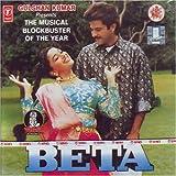 Beta (Indian Movie/ Hindi Film Songs/ Bollywood Songs/ Inder Kumar/ Anand Milind/ Anil Kapoor/ Madhuri Dixit/ Audio CD)