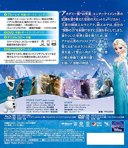 ウォルト・ディズニー・ピクチャーズ『アナと雪の女王』