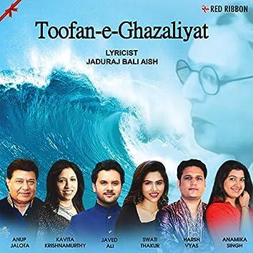 Toofan-e-Ghazaliyat