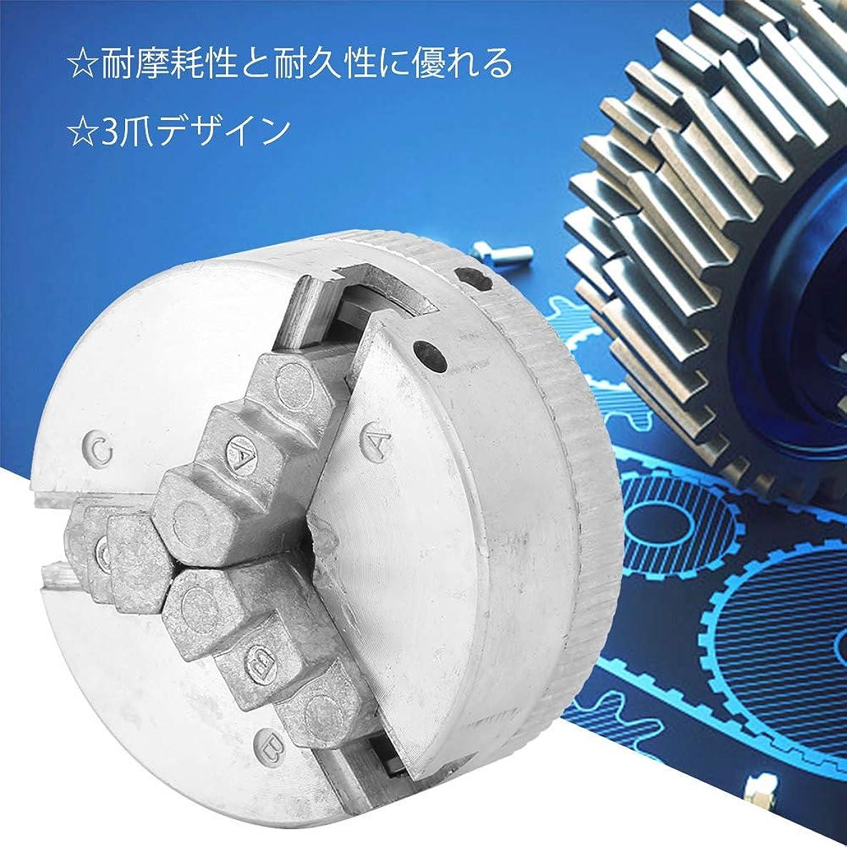 金属キロメートル不合格Acogedor 旋盤チャックセット、手動の旋盤チャック、3爪デザイン、耐摩耗性と耐久性に優れる、高強度、高硬度、木工旋盤に広く使用できる