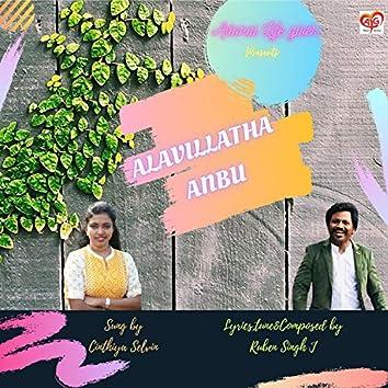 Alavillatha Anbu