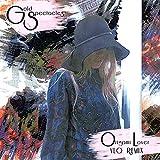 Origami Lover (VLO Remix)