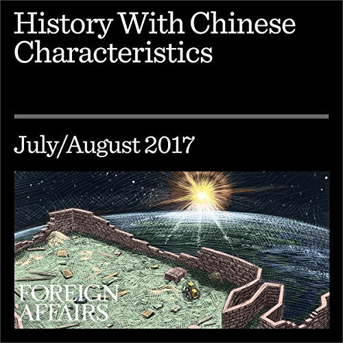 History With Chinese Characteristics audiobook cover art