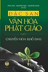 Đặc san Văn hóa Phật giáo - 2021 (Vietnamese Edition) Paperback