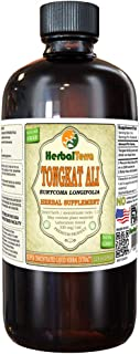 Tongkat Ali (Eurycoma Longifolia) Tincture, Dried Roots Liquid Extract (Brand Name: HerbalTerra, Proudly Made in USA) 32 fl.oz (0.95 l)