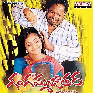 Gangamma Jatara (Original Motion Picture Soundtrack)