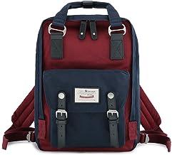 Best Mom Backpacks in Singapore (2020)