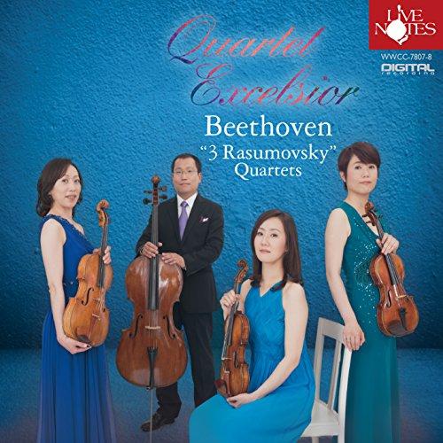 クァルテット・エクセルシオ ベートーヴェン「ラズモフスキー」全3曲