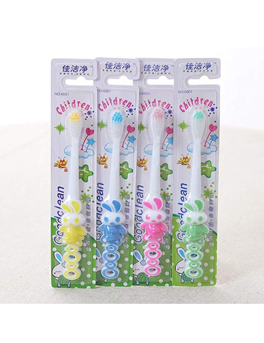 建てる運河外出4個の子供の歯ブラシのおもちゃ漫画の顔の歯ブラシ健康子供の歯ブラシ、