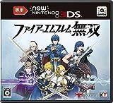 NEW NINTENDO 3DS Fire Emblem Musou JAPANESE VERSION REGION LOCKED ONLY FOR JAPANESE SYSTEM