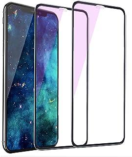 【ブルーライトカット】IMAFU iPhoneX/iPhoneXS/iPhone11 Por ガラスフィルム 液晶保護フィルム 強化ガラス 9H 高透過率 気泡ゼロ 指紋防止 2枚入り