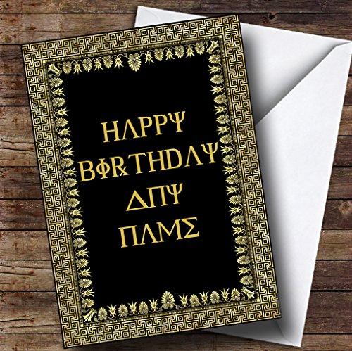 Oud Grieks Griekenland Gepersonaliseerde Verjaardagskaart