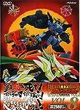 「勇者王ガオガイガー」DVD Vol.8[DVD]
