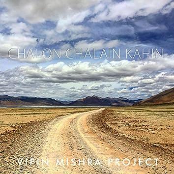 Chalon Chalain Kahin