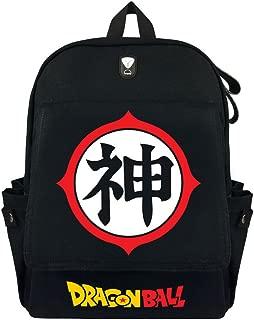 Gumstyle Anime Dragon Ball Backpack Rucksack Knapsack Schoolbag Book Bag Daypack Satchel for Boys and Girls Cosplay