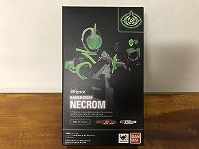 Kamen Rider Ghost - KAMEN RIDER NECROM - Edition Limitée [SH Figuarts][Japan import]