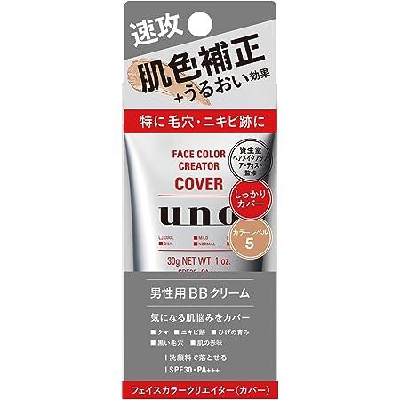 UNO(ウーノ) フェイスカラークリエイター(カバー) カラーレベル5 SPF30+ PA+++ クリーム 30g