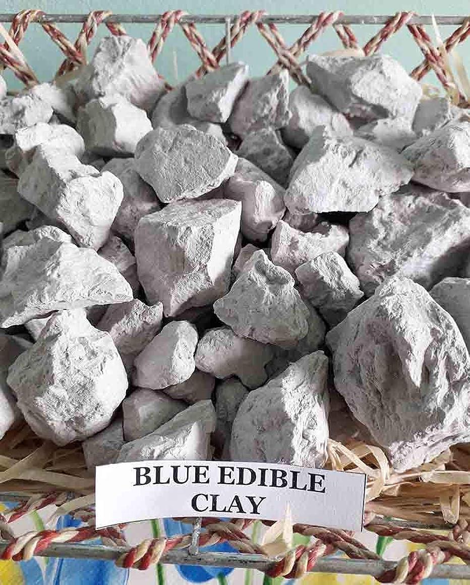 Blue Crimean Clay, (4 Oz), Blue Edible Clay, Clay Natural, Chunks (lump) Natural for Eating (Food)