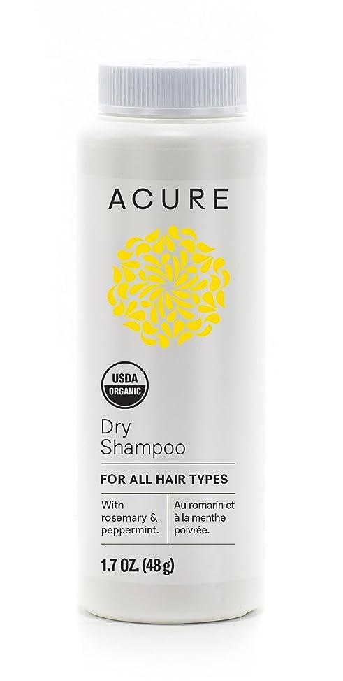 Acure Organics Dry Shampoo, 1.7 oz, Powder wvowobye369