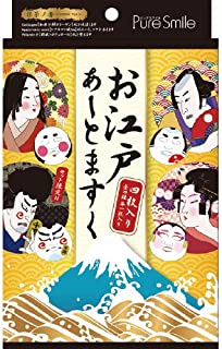 Best kabuki face mask price Reviews