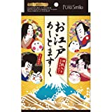 Pure Smile Edo Art Face Mask 4pcs Limited Edition Very Fun Japan Cosmetics