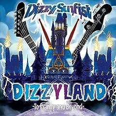 Dizzy Sunfist「So Beautiful」のCDジャケット